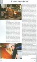 Artikel Seite 3